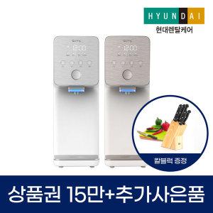 정수기렌탈 더슬림 풀케어 플러스 냉온 HQ-P2011C