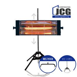heater 산업용 공업용히터 적외선히터 도장건조기