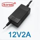 아답터12V2A LED CCTV 네비 블랙박스 어댑터