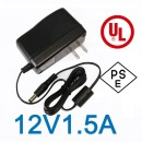 아답터 12V1.5A 어댑터 UL PSE 인증제품