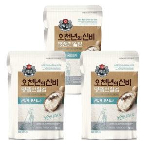 오천년의  신비 명품 천일염(굵은입자)1kgx3봉/소금