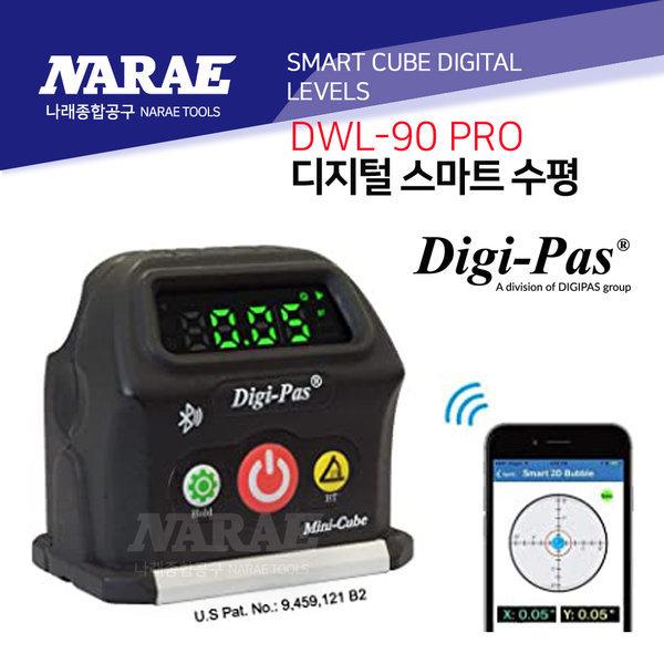 DIGIPAS 스마트 디지털수평 각도 DWL-90 블루트스 2축