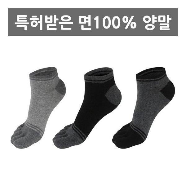 빅토 피부접촉 면100% 남자 발가락양말(단목) M08-02