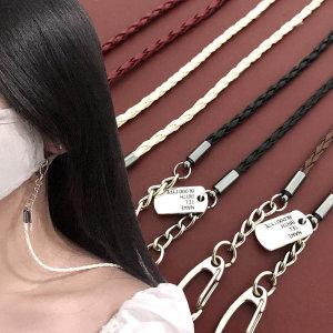 피치랩 가죽 마스크 목걸이 걸이 고리 스트랩 끈 줄