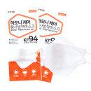 황사 방역 마스크 KF94 의약외품 대형 3매입