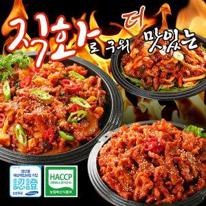 직화로 구워 더 맛있는 불맛 막창 /옥션 판매수량1위