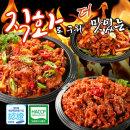 직화구이(불맛) 매콤뒷고기 /옥션누적판매1위/인기상품