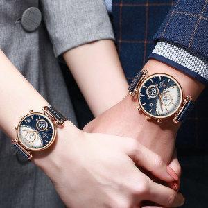 REWARD 중저가명품 커플 남자 여자 손목시계