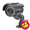 다감컴퍼니 모형CCTV 태양열 방수 적외선 (IR) 카메라