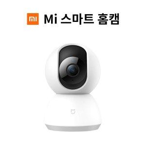 샤오미 국내정식발매 미 스마트 홈캠 1080p 국내AS가능