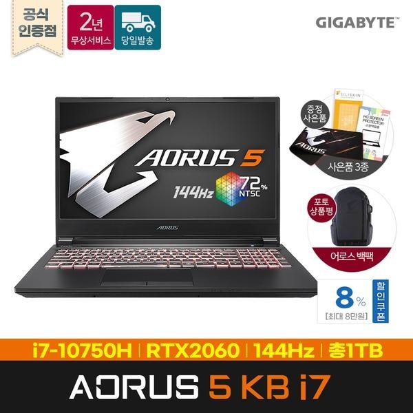 AORUS 5 KB i7 게이밍노트북 혜택가 176만원