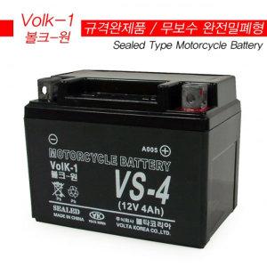 (볼타무보수)오토바이 배터리 4A 택트/메세지(VS-4)