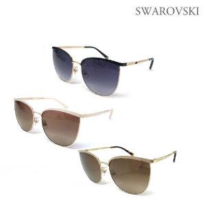 스와로브스키 하금테 선글라스 (SK0250)