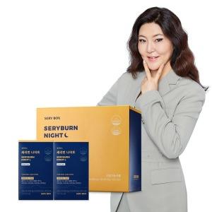 세리번 나이트 1개월분/한혜연 V라인 다이어트/하루1포