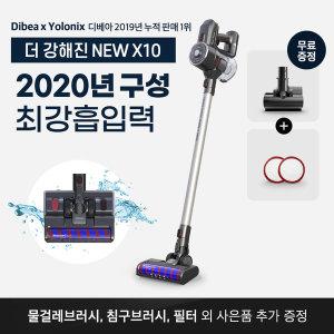 욜로닉스 디베아 차이슨 뉴X10 실버 무선청소기
