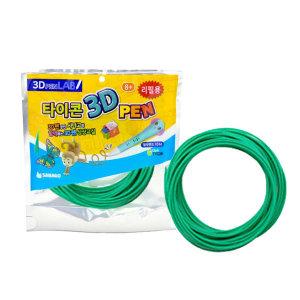 타이콘 저온 3D펜 리필 필라멘트 10M (녹색)