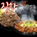 직화구이(불맛) 불고기 /옥션누적판매1위/맛있는불고기