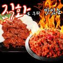 직화구이(불맛) 무뼈닭발 /옥션누적판매1위/맛있는닭발