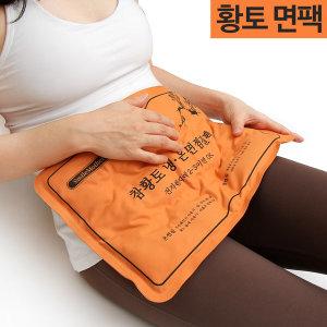 황토 냉 온 찜질팩 어깨 허리 물리치료 핫팩 SM황토팩
