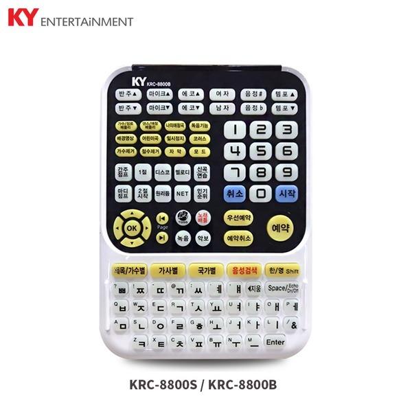 금영 노래방 반주기 통합 리모콘 KRC-8800S KRC-8800B