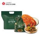 조선호텔 포기김치 4kg + 열무김치 1.5kg (신세계푸드)
