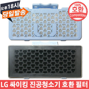 LG 싸이킹 진공청소기 호환 배기필터 VK7301LHAY