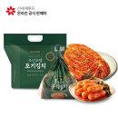 조선호텔 포기김치 4kg + 총각김치 1.5kg (신세계푸드)