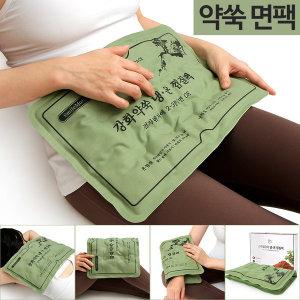 쑥 냉온 찜질팩 어깨 허리 배 물리치료 핫팩 SM 쑥면팩
