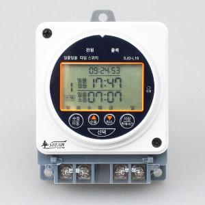 SJD-L16 일출일몰타이머 디지털 경제형 서준전기