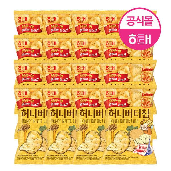 허니버터칩 60g 16입(박스)