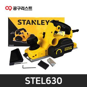 스탠리 STEL630 전기대패 3인치 유선대패 750W