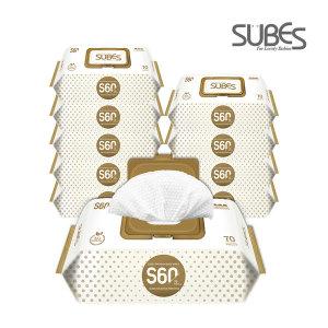 S60 아기물티슈 캡형 70매 10팩 저자극 도톰한 엠보싱