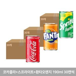코카콜라+스프라이트+환타오렌지 190ml 각30캔