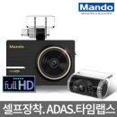 F3 블랙박스 32G풀HD 2채널 나이트비젼 ADAS 자가장착