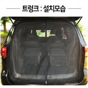 레이 트렁크 자석방충망 모기장 캠핑용품 장가게