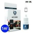 바르니방탄 액정보호필름 스크래치방지 강화유리 1ml