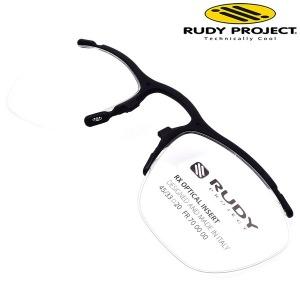 루디프로젝트 정품 도수클립 FR700000 스트라토플라이