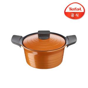 테팔 티타늄 신상품 뉴팟라인 찌개냄비20cm