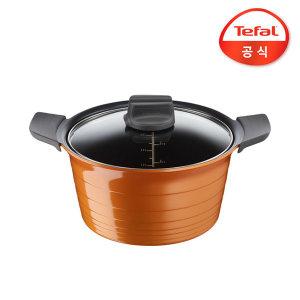 테팔 티타늄 신상품 뉴팟라인 국냄비24cm