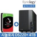 DS220+ NAS(HDD 4TB) 아이언울프 4TB x 1 +공식스토어+