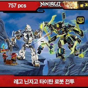 레고 닌자고 타이탄 로봇 전투 중국호환블럭