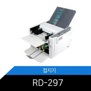 RD-297 접지기 / DM발송업무/교회주보/5단계속도조절