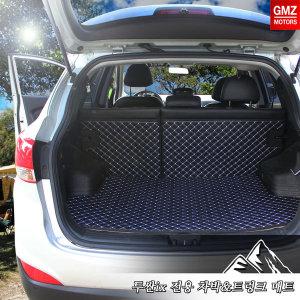 투싼ix 전용 차박매트 트렁크+2열등받이 풀세트