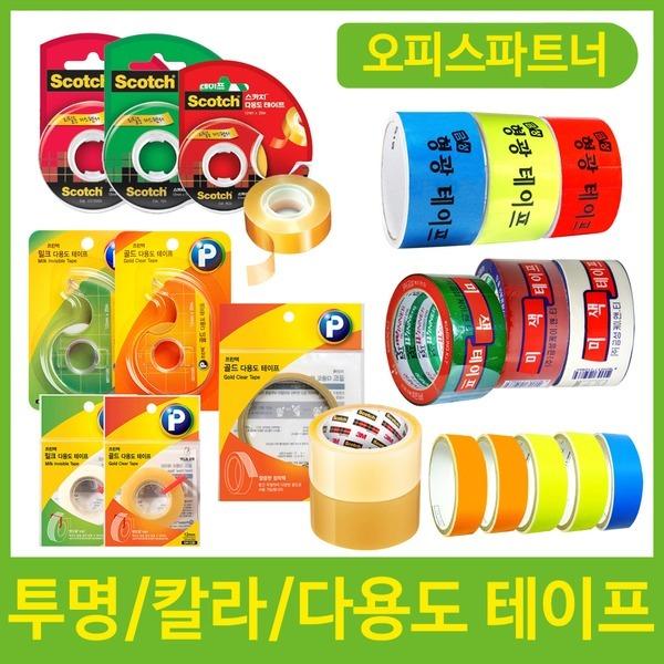 3M 스카치 테이프 절연 청 투명 포장 무소음 매직