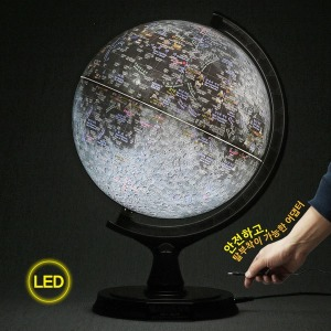 맵소프트 30cm 조명 달본/ 달무드등/ 달조명/ LED조명