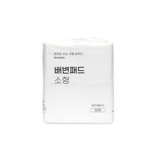 무무 강아지 애견 배변패드 소형 80매x2