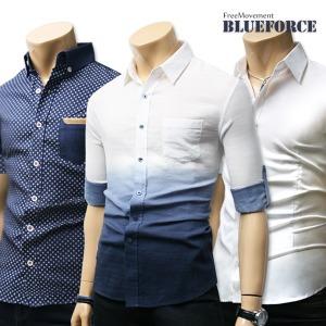 여름신상 남방/남자옷/솔리드무지 모직 스판셔츠