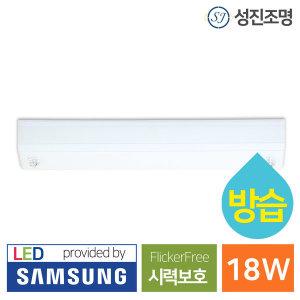 LED 욕실등 화장실등 / 소프트 18W (방습등)