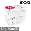 하이브라이트 A4 복사용지(A4용지) 80g 2500매 1BOX