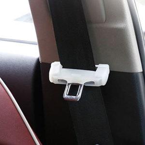 자동차 안전벨트 클립커버 버클 스토퍼